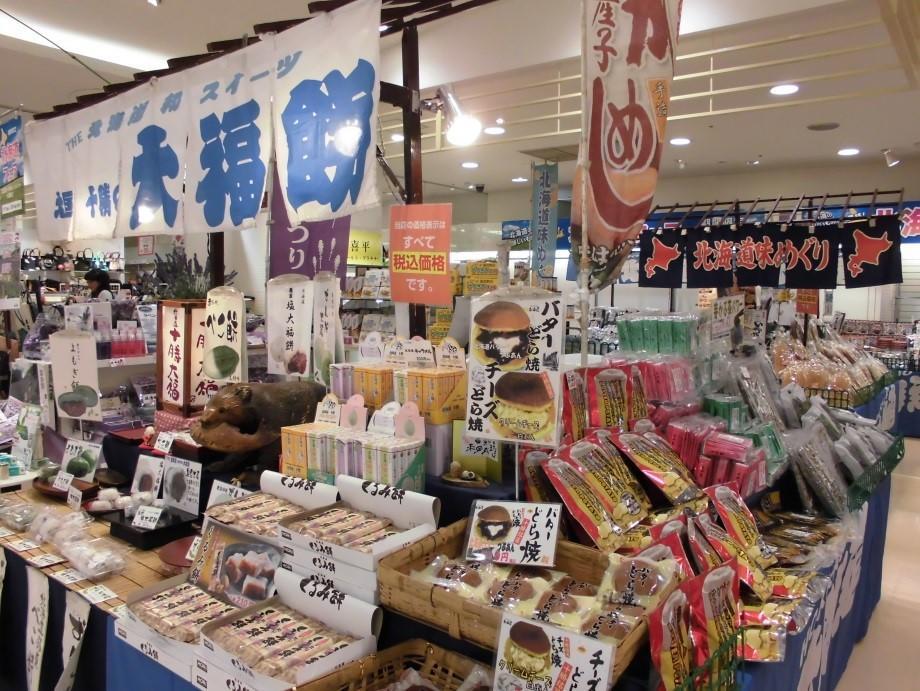 写真_北海道物産展②.jpg
