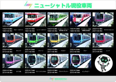 shitajiki_geneki.jpgのサムネイル画像のサムネイル画像