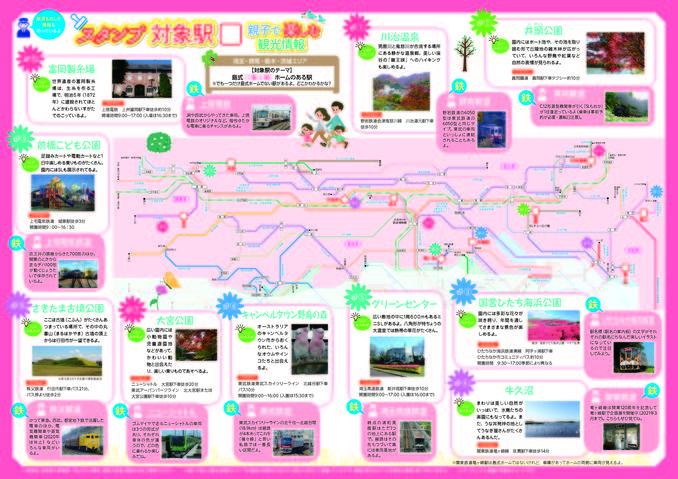 map_3_north.jpgのサムネイル画像