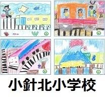 S_kobarikita.jpg