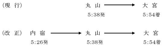 kaisei1.jpg