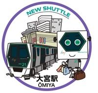 omiya.jpg