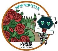 uchijuku.jpgのサムネイル画像