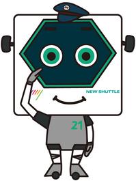 new2shuttle_Te02.jpgのサムネイル画像