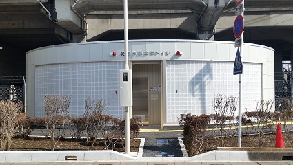 haraichi-toilet.jpg