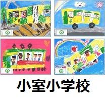 S_komuro.jpg